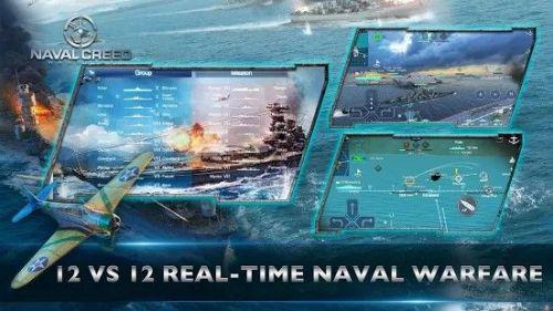 Naval CreedWarships截图