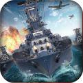 Naval CreedWarships