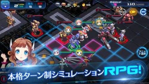 诺亚幻想2体验服下载