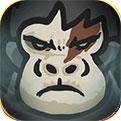 猿人之进化世界