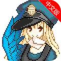浮游岛的邮递员