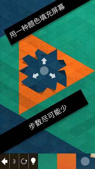 神折纸2截图