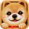 心动小狗苹果版下载