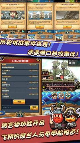 【小小航海士】小小航海士安卓版下载_特玩手机游戏