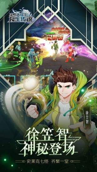 斗羅大陸3龍王傳說滿v版下載