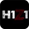 h1z1生存王者