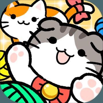 猫咪公寓 - Cat Condo