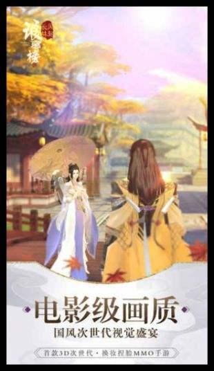 瑯琊榜:風起長林