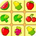 开心水果连连看2安卓版下载