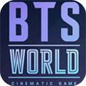 BTS WORLD官方下载