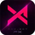 Project FX中文版下载