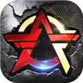 铁血指挥官iOS版下载