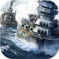 战舰世界闪击战公测版下载