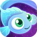 超级星鱼免费下载