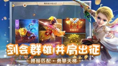 梦幻西游小米版下载官方介绍图片