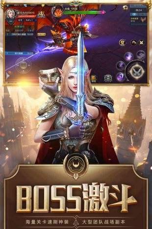 首页 策略战棋 诛神记变态版下载  诛神记变态版下载是一款中世纪魔幻