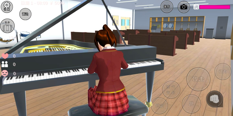 櫻花校園模擬器圣誕版下載