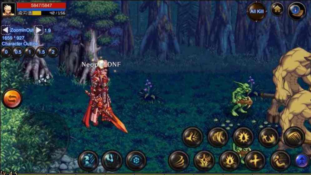 地下城與勇士手游版內購版下載