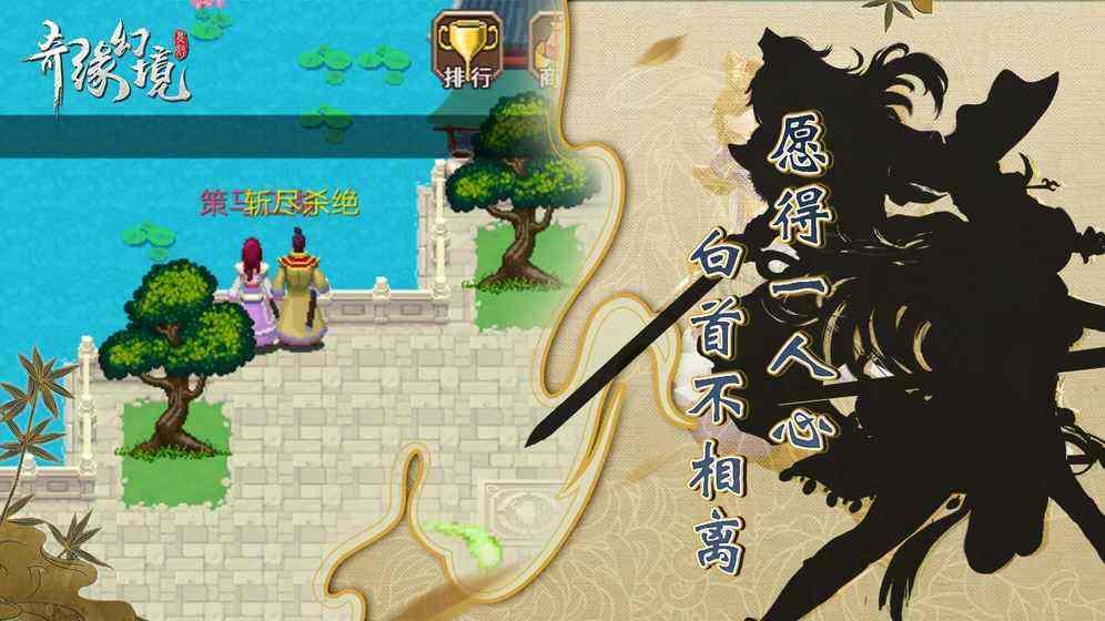 奇緣幻境九游版下載