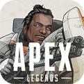 APEX英雄安卓版下载