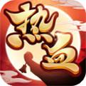 热血神剑最新版官网