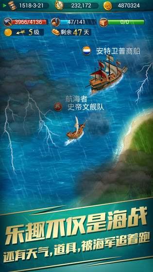 航海日記無限鉆石版