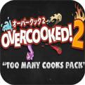 Overcooked 2手机版下载