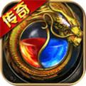 龙之传奇2安卓版下载