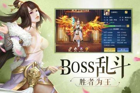 灵山战记手游官网