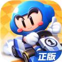 跑跑卡丁车iOS版下载