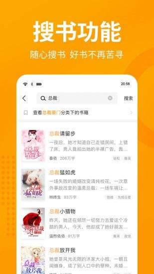 七貓小說app官網下載