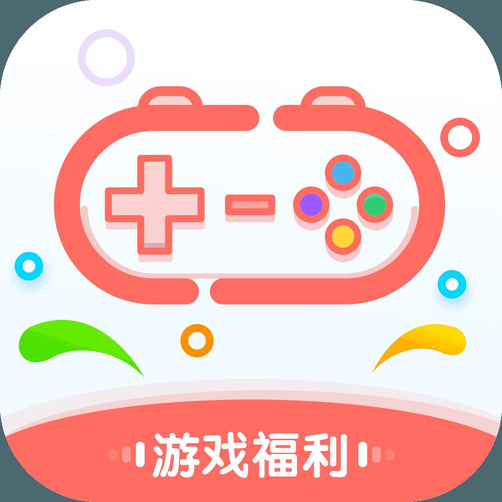 无限内购破解游戏大全下载