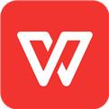2020WPSOffice最新版下载