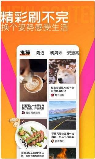 大眾點評團購官網app