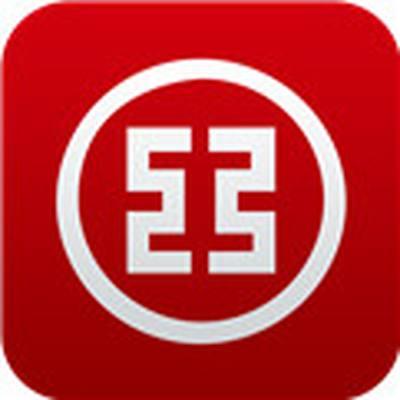 中国工商银行客户端
