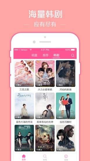 韓劇TV網頁版