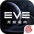 EVE星战前夜无烬星河正式服