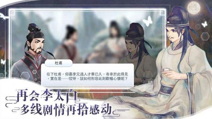 阳春艺曲游戏下载