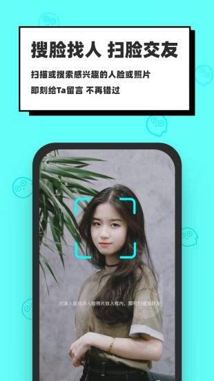 臉球官網app下載
