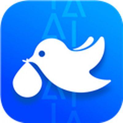 菜鸟裹裹app