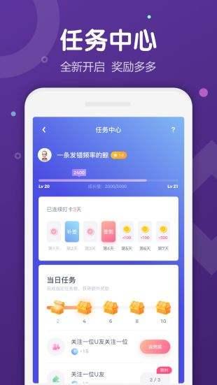 Uki官網app下載