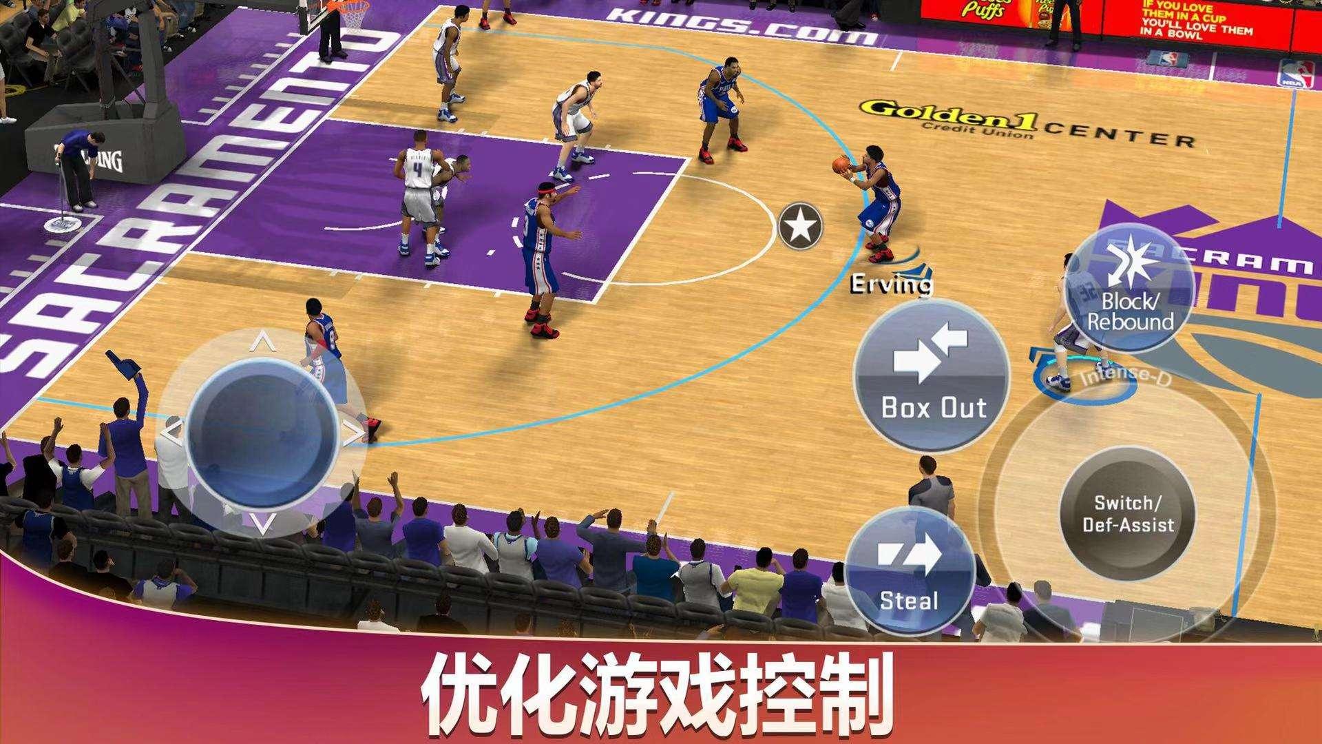 nba2k20篮球游戏