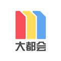 上海地铁Metro大都会下载