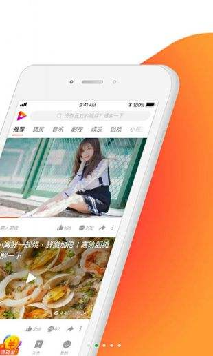 香蕉視頻app在線下載