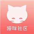 猫咪社区官方在线入口
