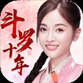 龙王传说小说正版