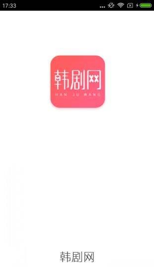 手機97韓劇網
