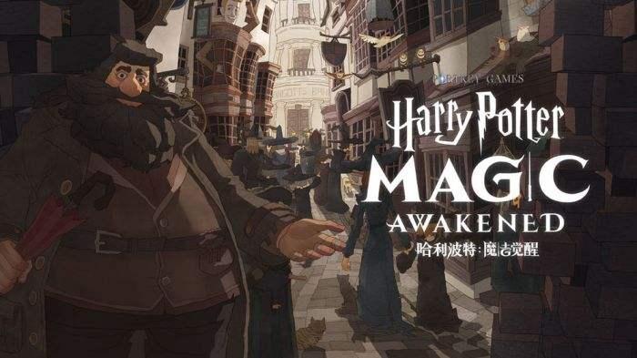哈利波特魔法覺醒