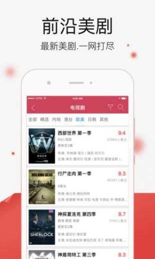 免费高清视频app
