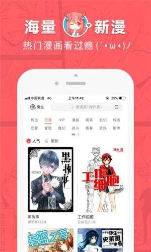 啵樂app官網